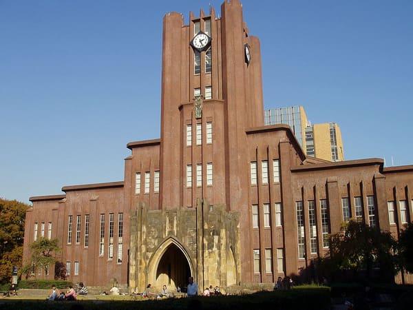 đại học tokyo university
